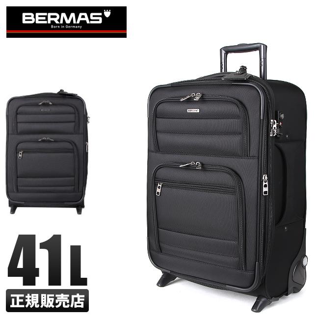 【カード28倍|5/30限定】【1年保証】バーマス ビジネスキャリーバッグ スーツケース Sサイズ 41L ソフト ガーメント付き 拡張 BERMAS 60424