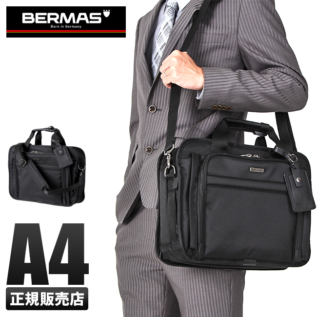 【カード28倍|5/30限定】【1年保証】バーマス ビジネスバッグ メンズ キャリーオン A4 BERMAS 60432 ファンクションギアプラス 2WAY ブリーフケース