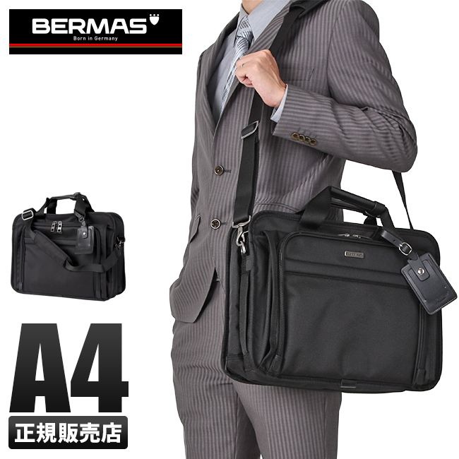 【今夜23:59まで|カードP23倍!】バーマス ファンクションギア プラス ビジネスバッグ メンズ 2WAY ブリーフケース A4 BERMAS 60434