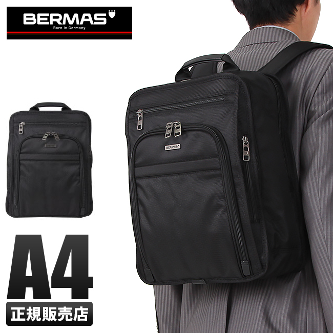 【カード28倍|5/30限定】【1年保証】バーマス ビジネスリュック ビジネスバッグ メンズ ノートPC A4 BERMAS 60437 ファンクションギアプラス