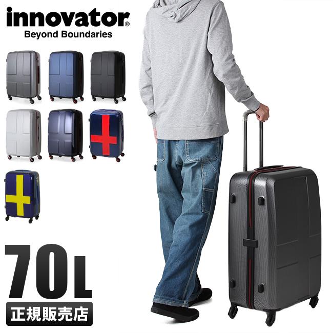 【カードP24倍+Wノベルティ★6/15(土)限定 INV63】イノベーター スーツケース 大容量 Lサイズ 軽量 INNOVATOR 大型 大容量 INNOVATOR 70L INV63, SHoT3:0146fe00 --- sunward.msk.ru