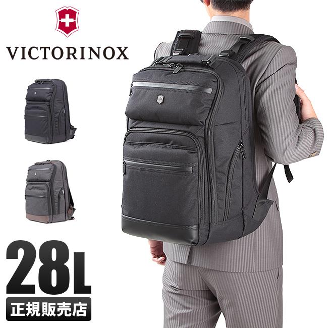 【カード28倍|5/30限定】ビクトリノックス VICTORINOX アーキテクチャーアーバン ビジネスリュック 通勤用 バッグ メンズ B4
