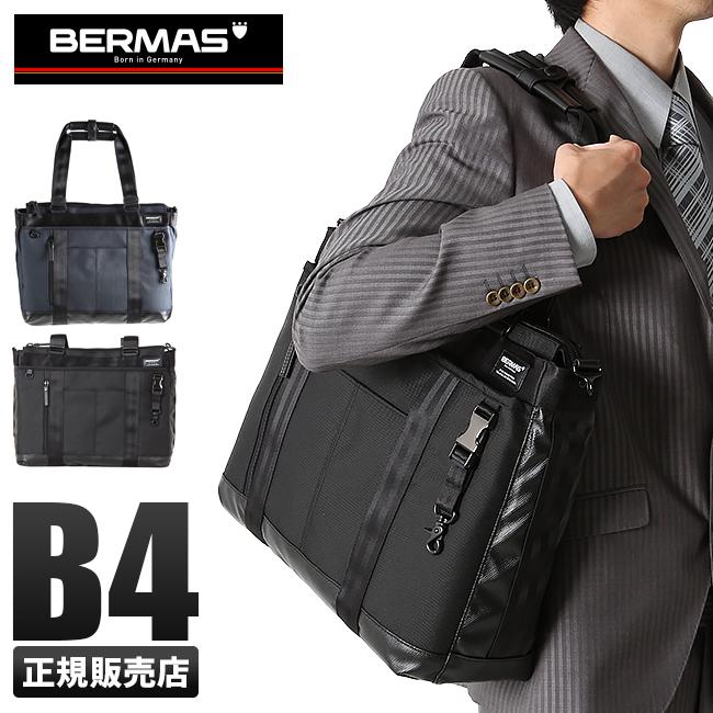 【カード28倍|5/30限定】【1年保証】バーマス バウアーIII トートバッグ ビジネスバッグ B4 軽量 メンズ ノートPC BERMAS 60072