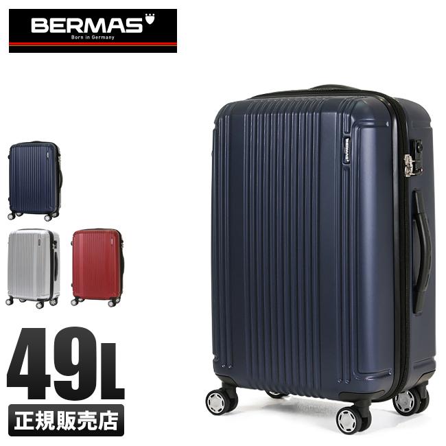 【まもなく終了!カードでP20倍+α!1/10(木)23:59まで】バーマス プレステージII スーツケース 軽量 Mサイズ 49L ファスナータイプ BERMAS 60263 ママ割