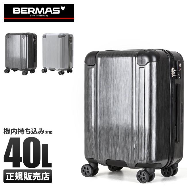 【カード28倍|5/30限定】【1年保証】バーマス スクエアプロ スーツケース 機内持ち込み Sサイズ 40L ストッパー付き 軽量 最大 BERMAS 60241