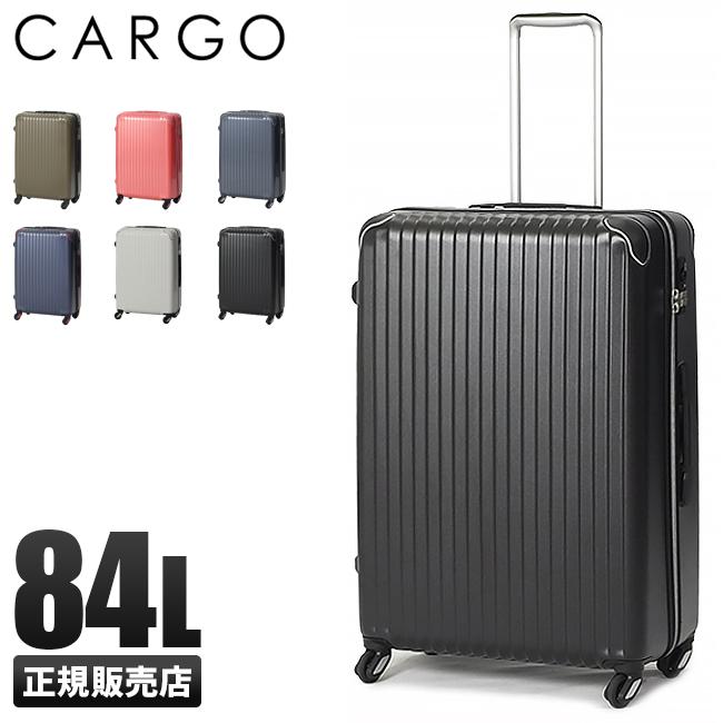 【まもなく終了!カードでP20倍+α!1/10(木)23:59まで】【在庫限り】スーツケース Lサイズ 84L トリオ カーゴ エアートランス CAT-733N ママ割