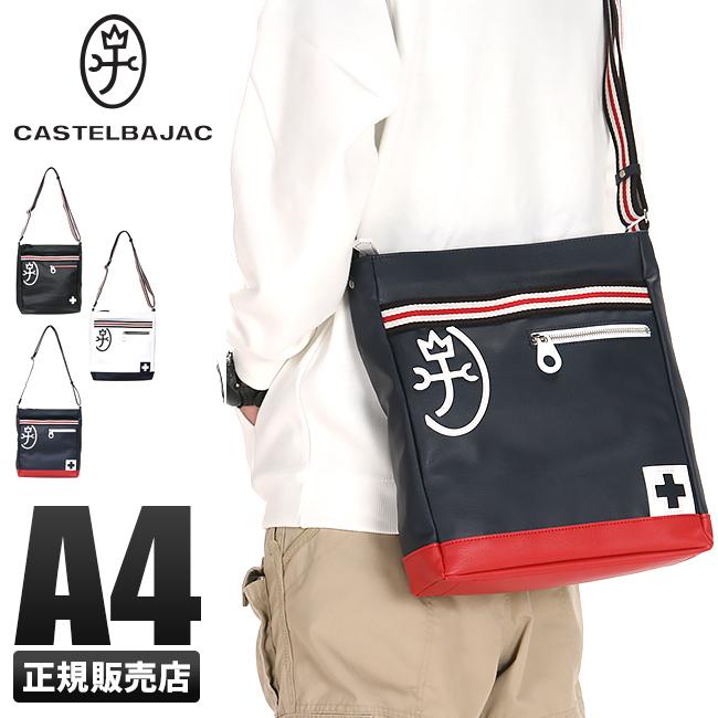 【カード28倍|5/30限定】カステルバジャック パンセ ショルダーバッグ メンズ レディース CASTELBAJAC 059112
