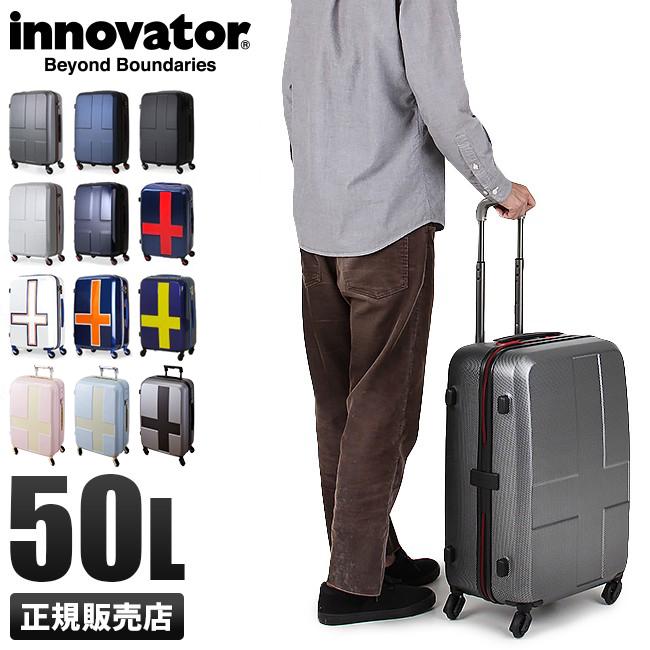 【5H限定★豪華プレゼント!6/14 19:00~】【2年保証】イノベーター スーツケース Mサイズ 50L 軽量 INNOVATOR INV55