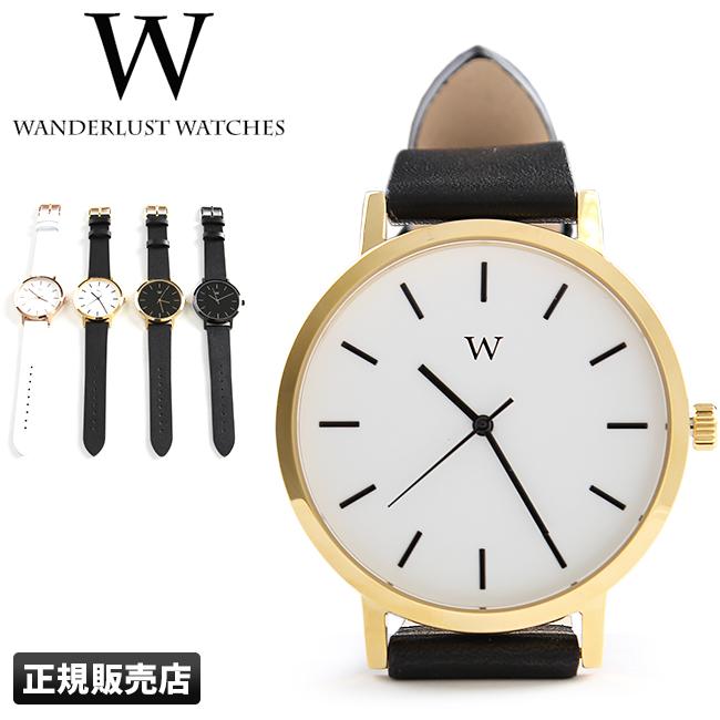 【カードP23倍|8/30(金)限定】【在庫限り】ワンダーラストウォッチ ニューヨークモデル 腕時計 メンズ レディース WANDERLUST WATCHES NEWYORK