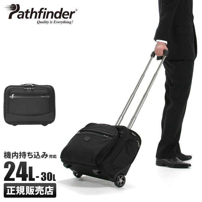 【カード28倍|5/30限定】パスファインダー ビジネスキャリーバッグ 機内持ち込み ソフト 拡張 24L~30L Pathfinder PF6877B ビジネスバッグ 出張 1泊/2泊