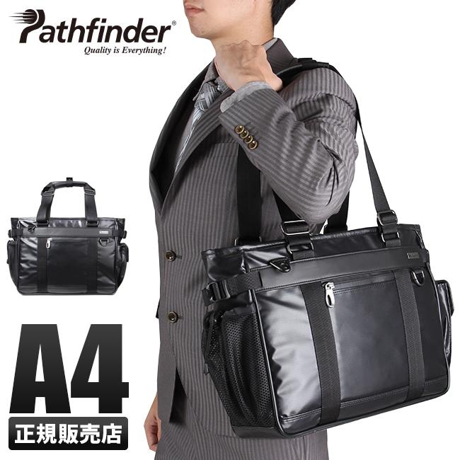 【カード28倍 5/30限定】パスファインダー レボリューション3 ビジネス トートバッグ 防水 Pathfinder PF5408B