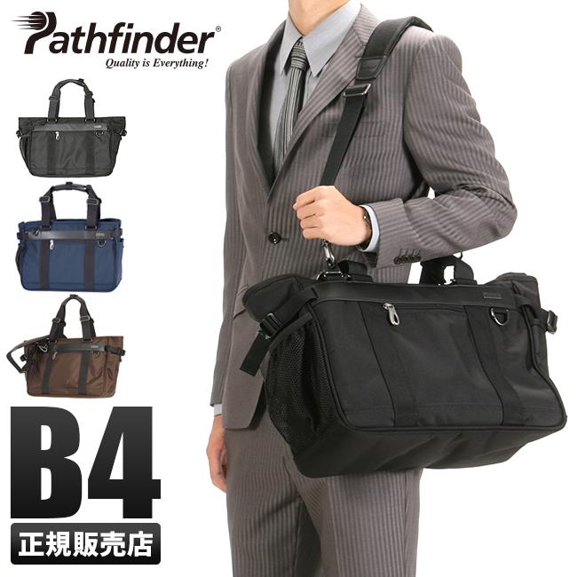 【カード28倍|5/30限定】パスファインダー トートバッグ ビジネスバッグ 2WAY B4 アベンジャー Pathfinder PF1804B バリスティックナイロン