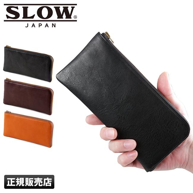 【カード28倍|5/30限定】SLOW 財布 長財布 本革 薄型 薄い スロウ ボーノ bono SO630F【PCP】