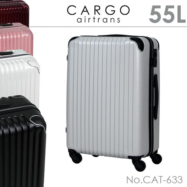 【まもなく終了!カードでP14~18倍!10/25(木)23:59まで】【在庫限り】スーツケース Mサイズ 55L 軽量 ヒョウ柄 豹 かわいい ブランド CAT-633 送料無料