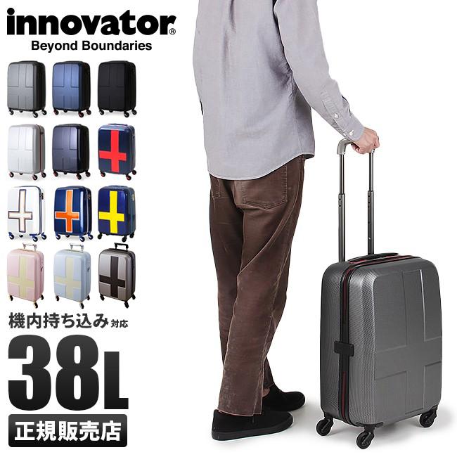 【5時間限定!NASA宇宙開発技術キーリリース贈呈!11/18(日)19:00~】イノベーター スーツケース 機内持ち込み 38L/Sサイズ キャリーバッグ/キャリーケース INNOVATOR INV48