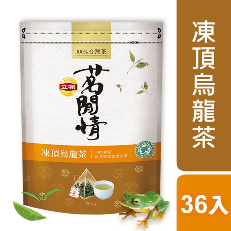 《立頓》 茗間情 凍頂烏龍茶(台湾リプトン-凍頂烏龍茶)(三角ティーパック-36入/包) 《台湾 お土産》【並行輸入品】