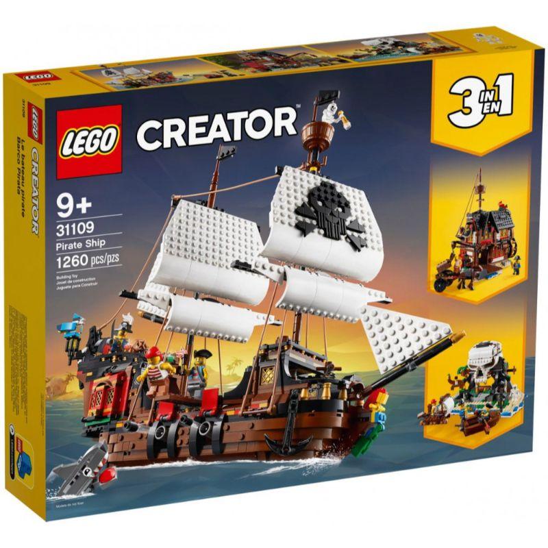 レゴ (LEGO) クリエイター エキスパート 海賊船 31109
