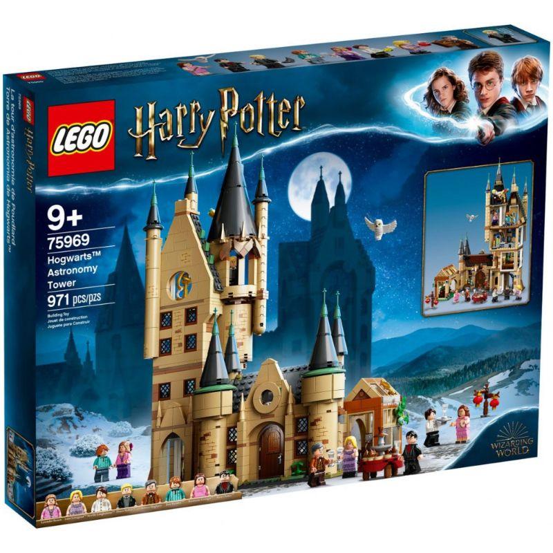 レゴ (LEGO) ハリーポッター ホグワーツ 天文台の塔 75969