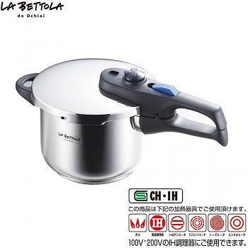 調理の時間が大幅に短縮 出群 ステンレス圧力鍋3.2L 送料無料 LB-157 専門店
