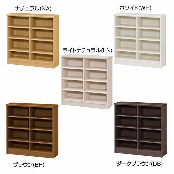 TAIYO エースラック/カラーラック ARNC9090ダイワ  【送料無料】(シェルフ、リビング家具、収納家具、本棚、書棚)