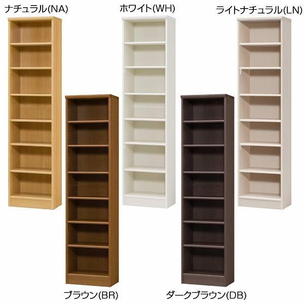 TAIYO エースラック/カラーラック ARNC1845  【送料無料】(シェルフ、リビング家具、収納家具、本棚、書棚)