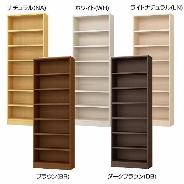 TAIYO エースラック/カラーラック ARNC2070タフ 【送料無料】(シェルフ、リビング家具、収納家具、本棚、書棚)