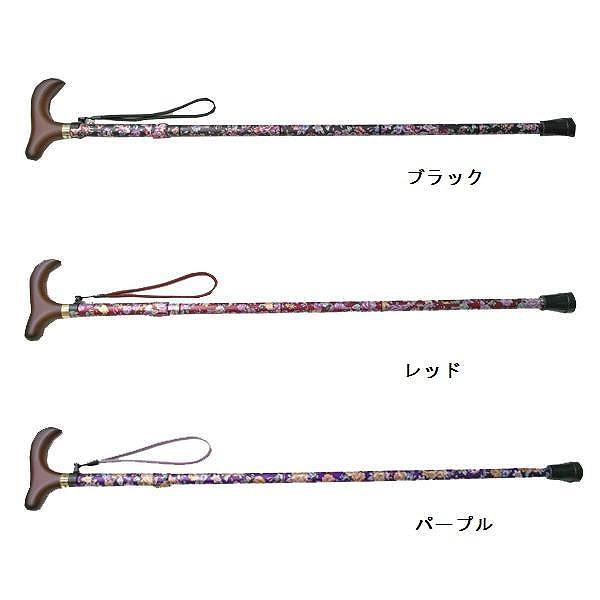 KINDCARE 花柄おしゃれステッキ(テーブルフック付) 【送料無料】(ステッキ、三点杖、介護用品)