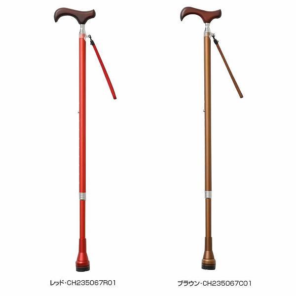 KINDCARE 伸縮杖 フレックスフィットケイン  【送料無料】(ステッキ、三点杖、介護用品)