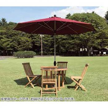 2.7m アルミアンブレラ ワインレッド 13074 【送料無料】(ガーデンパラソル)