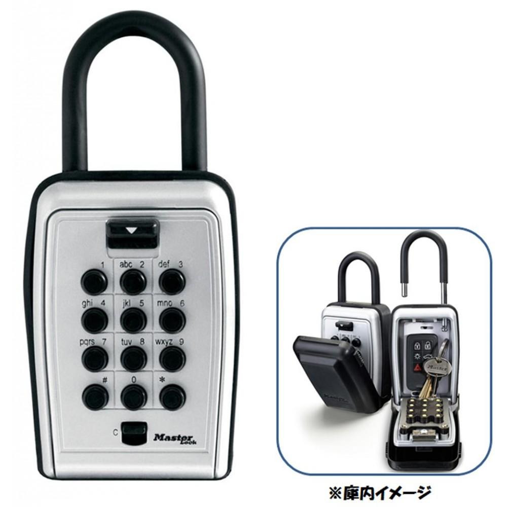 Master Lock マスターロック プッシュ式キーセーフ 850031 【送料無料】(キーホルダー、キーケース、カギ・鍵収納)