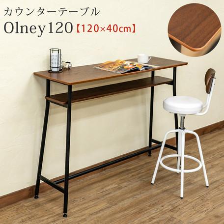 【時間指定不可】カウンターテーブルOlney 120 (utk13wal) 【送料無料】(キッチン家具,カウンターテーブル、サイドテーブル、机、デスク)