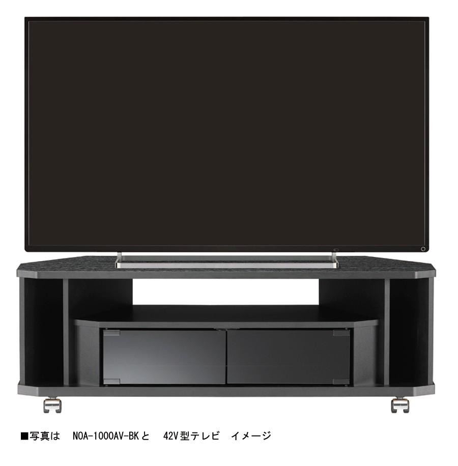 コーナーTV台 NOA-1000AV-BK 【送料無料】 (ローボード、キャビネット、TV台、テレビ台、AVボード、テレビボード)