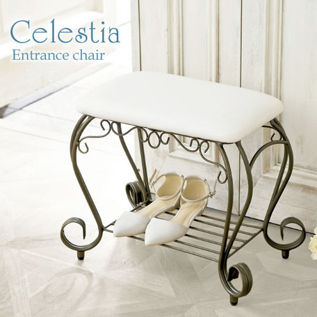 セレスティア エントランスチェア BCW-5030 【送料無料】(玄関椅子、イス、チェアー、ベンチ)