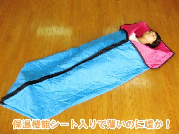 【保温機能シート入り】多目的あったかシュラフ 【送料無料】(キャンプ用品、寝袋、シュラフ、寝具)