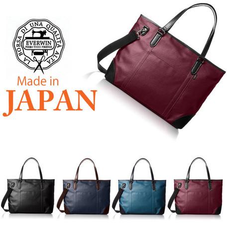 【日本製】【EVERWIN】トートバッグ メンズ レディース 革付属 軽量 ブルー/ブラック/ネイビー(21587) 【送料無料】(メンズバッグ、トートバッグ、ビジネスバッグ、カバン、かばん、鞄)como-1087214