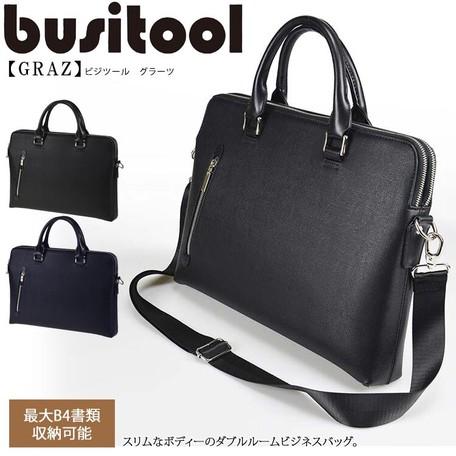 型押し合皮 薄マチブリーフケース ダブルルーム型 (22-5338) 【送料無料】(メンズバッグ、ビジネスバッグ、カバン、かばん、鞄)