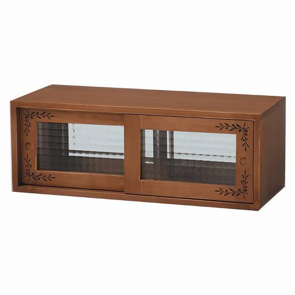 カウンター上収納 MUD-6026LBR 【送料無料】(ケース、収納家具、収納ボックス、キャビネット)