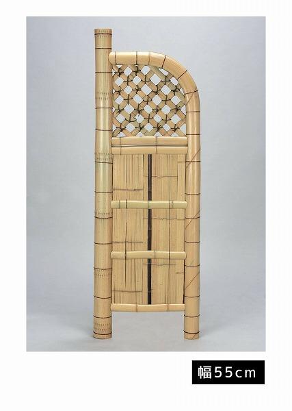 玉袖垣 55cm【送料無料】(間仕切り、ガーデン家具、エクステリア、目隠し)