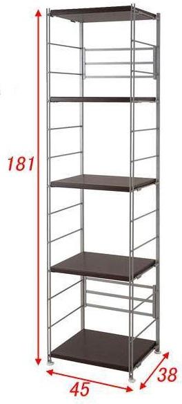 頑丈棚オープンラック 幅45高さ181cm ナチュラル nj-0285【送料無料】(オープンラック、シェルフ、リビング家具、収納家具、本棚、書棚)