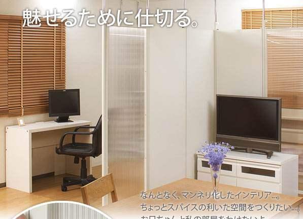 つっぱりパーテーションボード本体用 クリア nj-0018【送料無料】(スクリーン、衝立、パーティション、間仕切り)