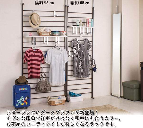 ラダーラック65幅 ブラウン【壁面収納】 nj-0097【送料無料】(壁面収納、シェルフ、ラック)