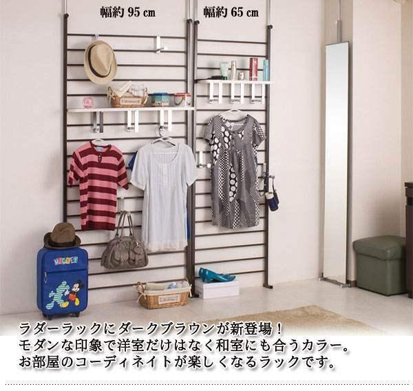 ラダーラック95幅 ブラウン【壁面収納】 nj-0098【送料無料】(壁面収納、シェルフ、ラック)