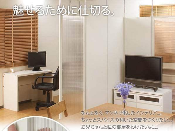 つっぱりパーテーションボード幅90本体用 クリア nj-0117 【送料無料】(衝立、スクリーン、パーティション)