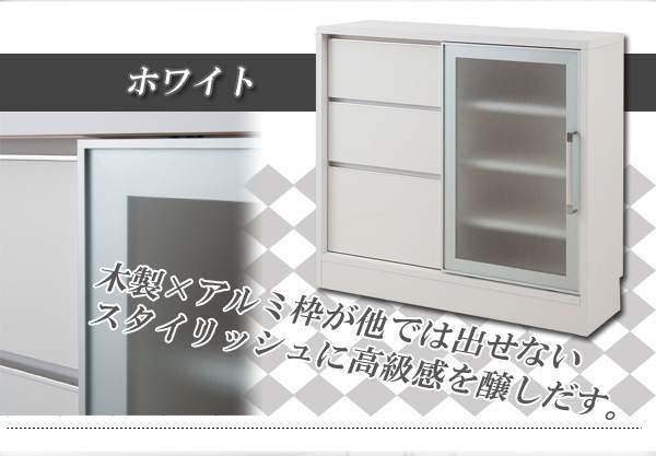 アルミ枠カウンター下収納 幅88cm引戸+引出し ホワイト色 no-0047【送料無料】(キッチン、食器棚、キッチン収納家具)