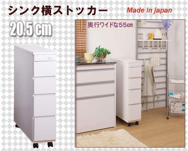 スリムキッチンカウンター20幅 sa-0001 【送料無料】(食器棚、レンジボード、キッチン収納家具)