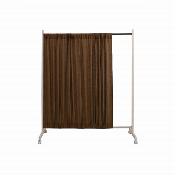 間仕切りカーテンパーテーション幅94.5高さ144.5cm ブラウン色 nj-0104【送料無料】(衝立、スクリーン、パーティション)