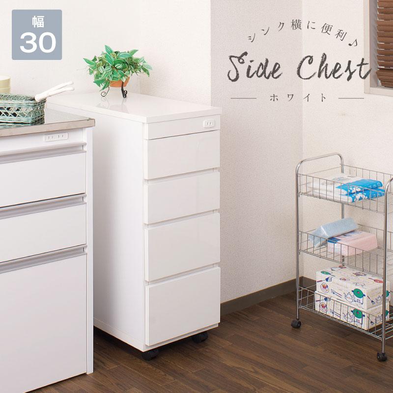 スリムキッチンカウンター30幅 sa-0003 【送料無料】(食器棚、レンジボード、キッチン収納家具)