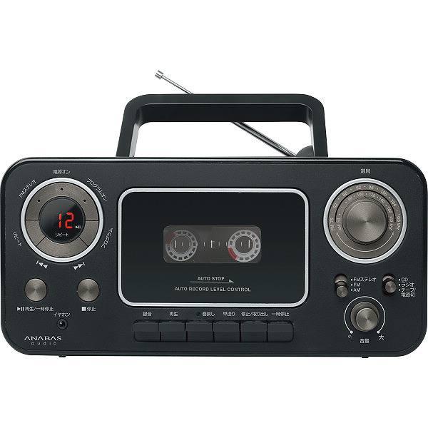 CDラジオカセットレコーダー ブラック CD-C300BK 【送料無料】(ラジカセ、音響機器、AV機器)