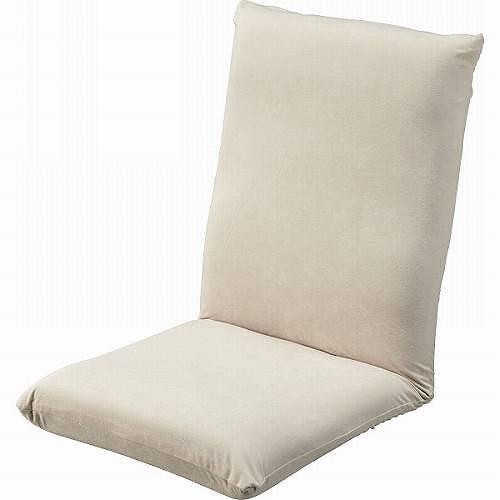 カバーリング座椅子 ベージュ A30BE 【送料無料】(座椅子、リラックスチェア、パーソナルチェアー、チェア)