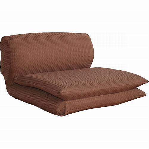 ごろ寝座椅子 ブラウン ワッフル(G)BR 【送料無料】(座椅子、リラックスチェア、パーソナルチェアー、チェア)